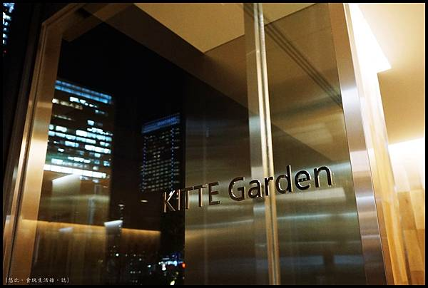 KITTE-6F屋頂花園-1