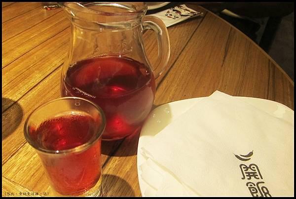 開飯-水果醋-1.JPG