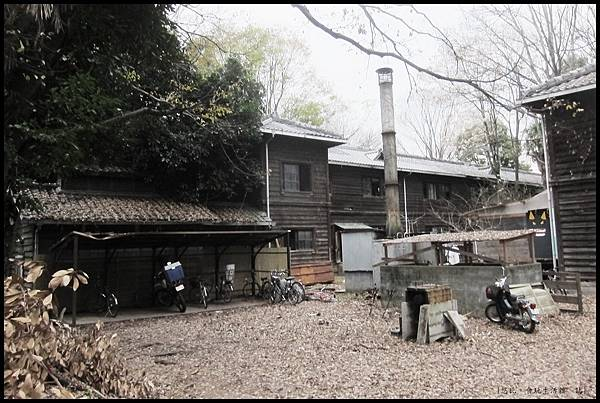 京都大學-吉田寮-6.JPG