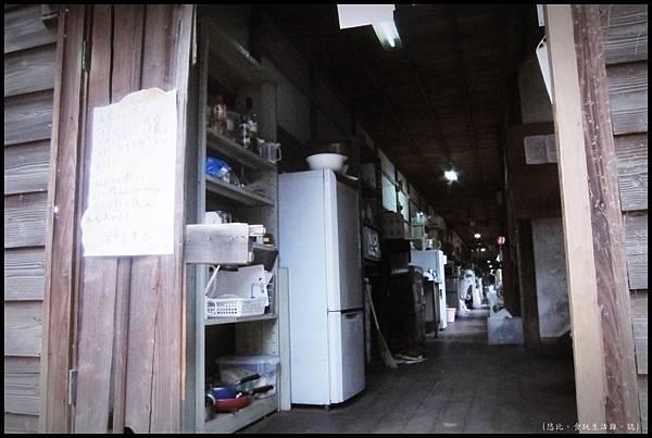 京都大學-吉田寮-8.JPG