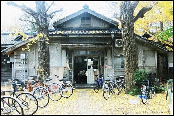 京都大學-吉田寮-中寮-正面.JPG