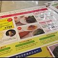 京都大學-校園餐廳-2.JPG