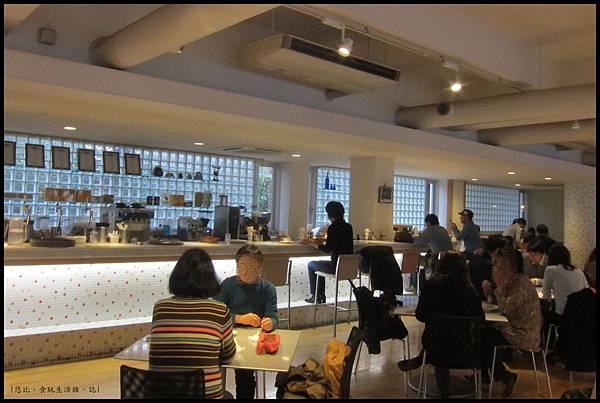 京都大學-校園餐廳-5.JPG