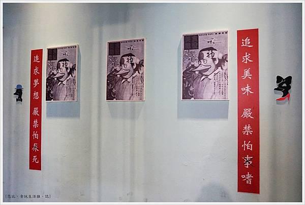 櫻桃谷-店內-4.JPG