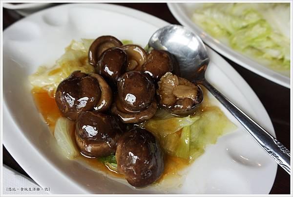 櫻桃谷-鴨油炒鮮菇-1.JPG
