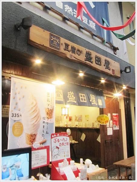福岡-川端商店街-3.JPG