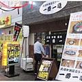 福岡-川端商店街-4.JPG