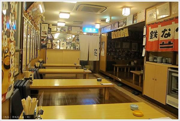 福岡-祇園鐵鍋煎餃-店內-3.JPG