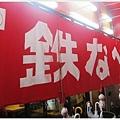福岡-祇園鐵鍋煎餃-店外-2.JPG