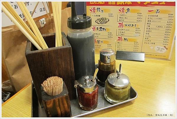 福岡-祇園鐵鍋煎餃-調味料-1.JPG