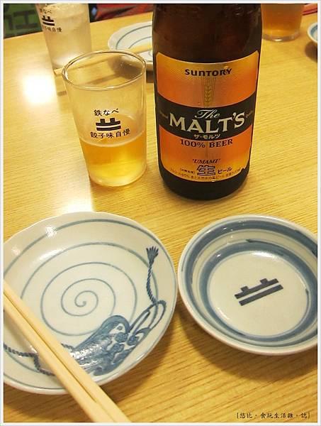 福岡-祇園鐵鍋煎餃-餐具.JPG