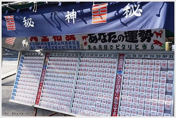 川越-喜多院-五百羅漢外-1.JPG