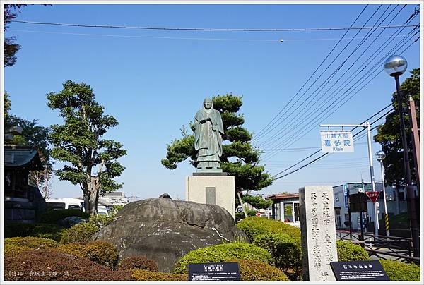 川越-喜多院-天海大僧正像-1.JPG