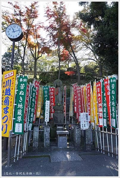 川越-喜多院-地藏尊-1.JPG