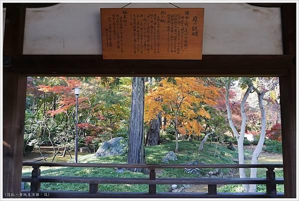 川越-喜多院-長廊外-3.JPG