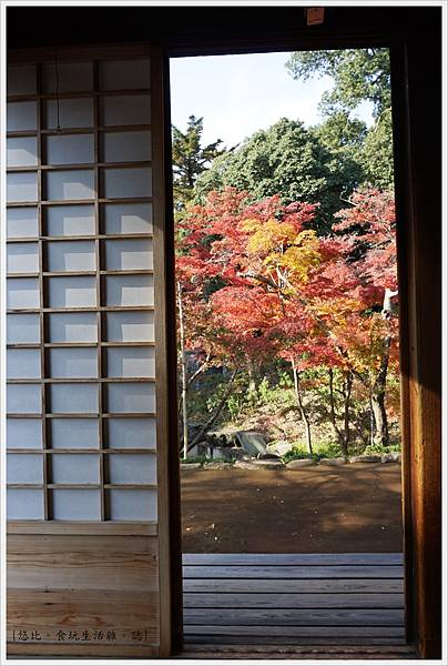 川越-喜多院-紅葉山庭園-4.JPG