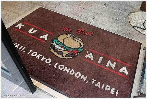 KUA-AINA-地毯.JPG
