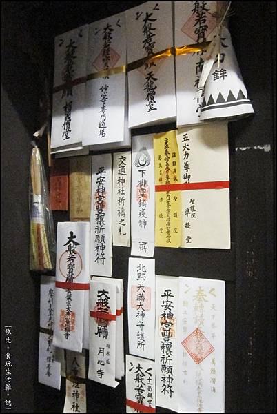 京都-一保堂-內部-4.JPG
