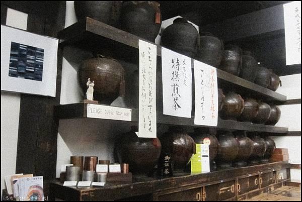 京都-一保堂-內部-6.JPG