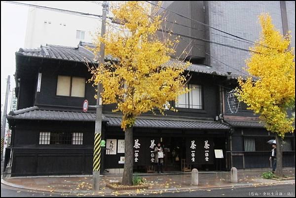 京都-一保堂-外觀.JPG