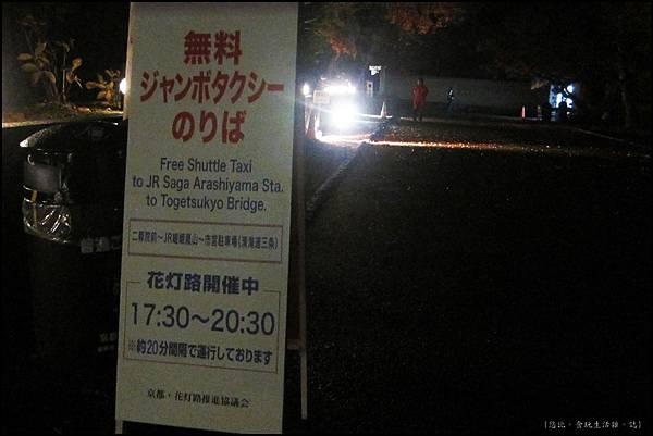 嵐山-竹林-24.JPG