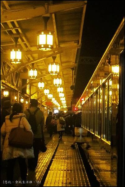 嵐山-阪急電鐵站-1.JPG