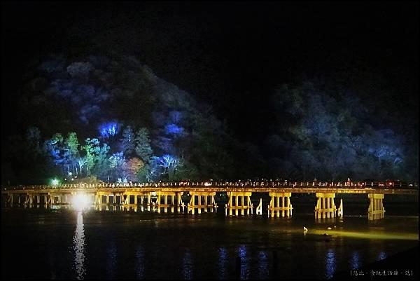 嵐山-渡月橋-2.JPG