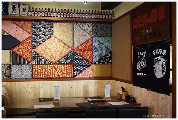 羽笠日本料理-店內擺飾-3.JPG