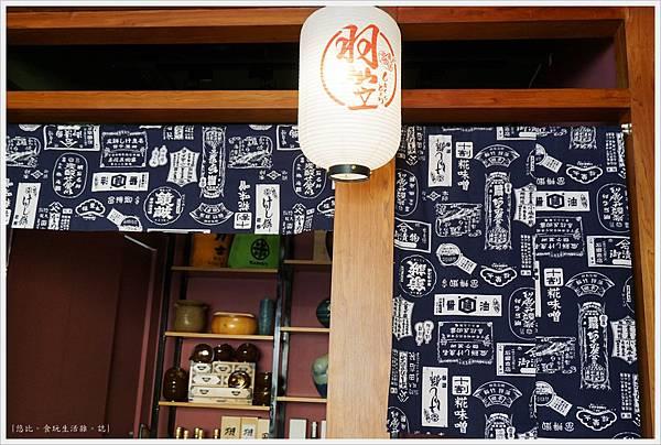 羽笠日本料理-店內擺飾-4.JPG