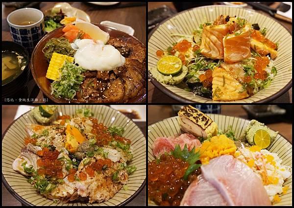 羽笠日本料理-丼飯們