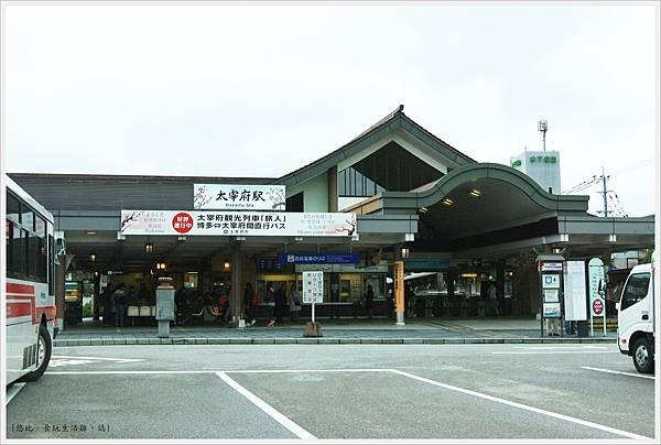 太宰府-車站-1.JPG