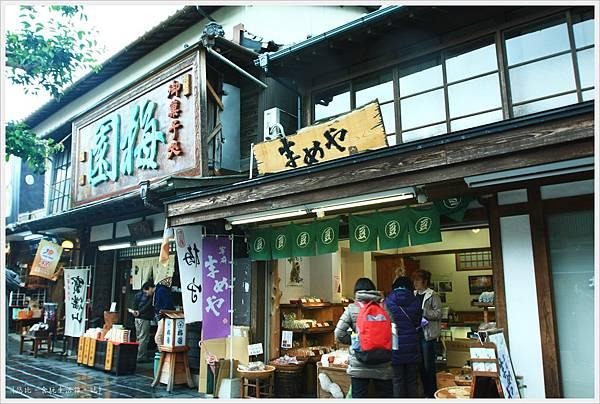 太宰府-表參道-商店-1.JPG