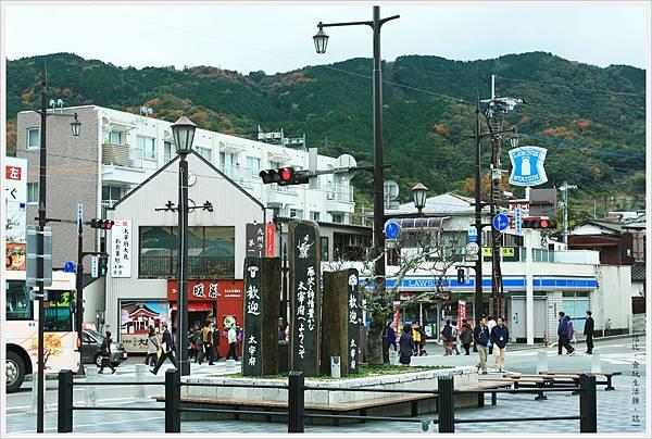 太宰府-站前廣場.JPG