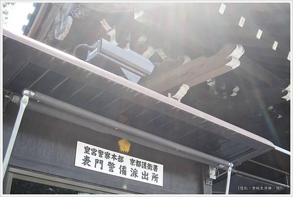 京都御苑-派出所-1.JPG