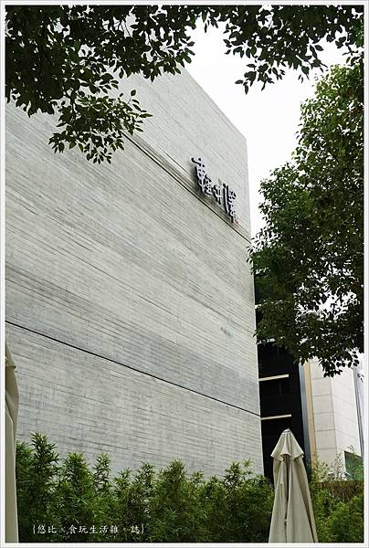 輕井澤文心南二店-店外觀-8.JPG