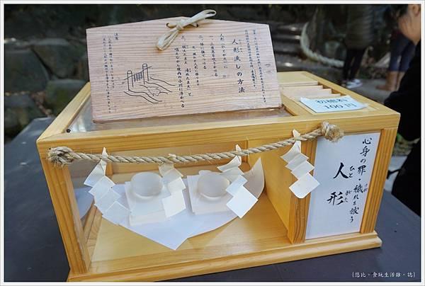 冰川神社-人形流-2.JPG