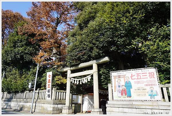 冰川神社-石鳥居-1.JPG