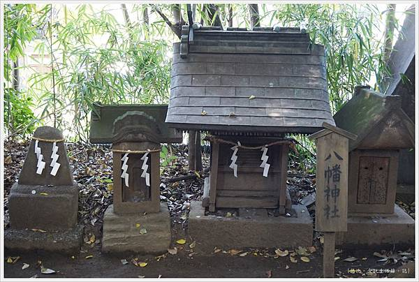 冰川神社-其他神社-4.JPG