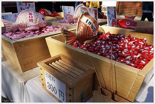冰川神社-鯛魚-2.JPG