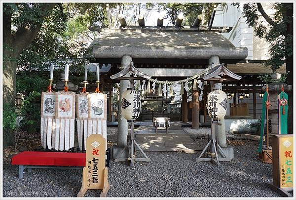 冰川神社-護國神社-1.JPG
