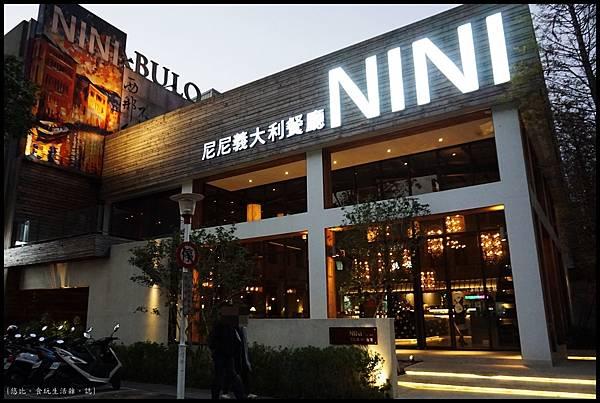 尼尼義大利餐廳-外觀-1.JPG