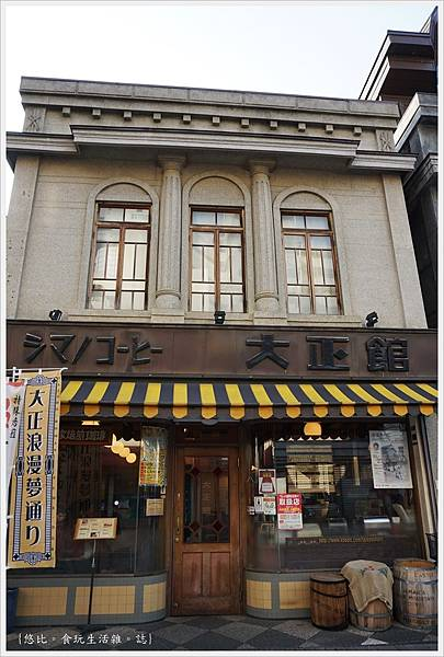 川越-大正浪漫通-5.JPG