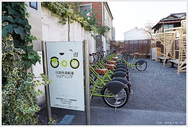 川越老街-自行車停車場-1.JPG