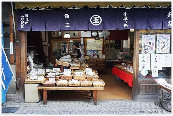 川越老街-果子橫丁-2.JPG