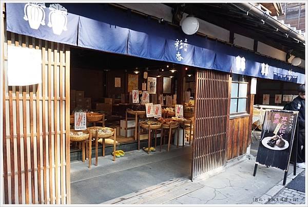 川越老街-果子橫丁-3.JPG