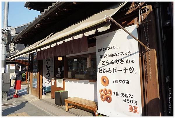 川越老街-商店-3.JPG