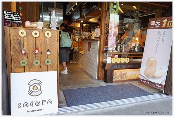 川越老街-商店-4.JPG