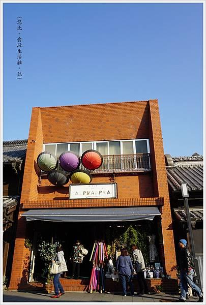 川越老街-商店-5.JPG