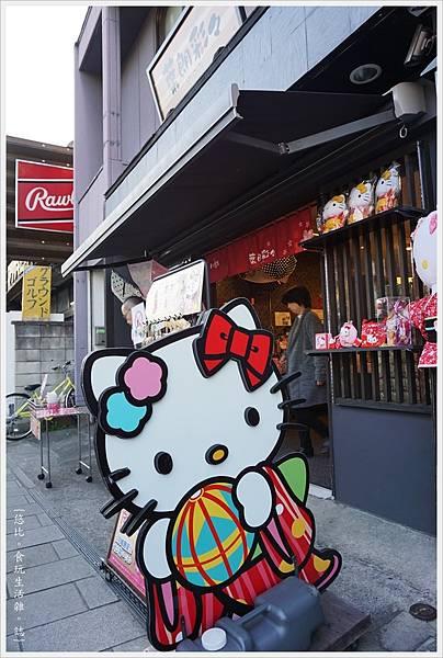 川越老街-商店-8.JPG