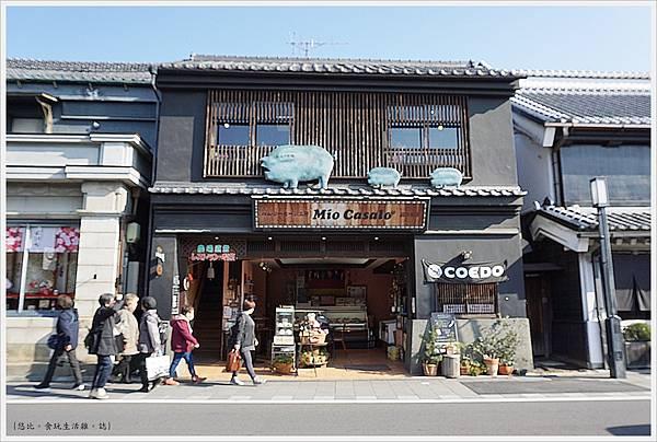 川越老街-街景-2.JPG